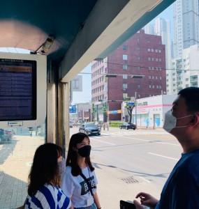 대학생 장애공감 서포터즈 A팀 8월 활동: 창원장애인 인권센터 방문했어요!