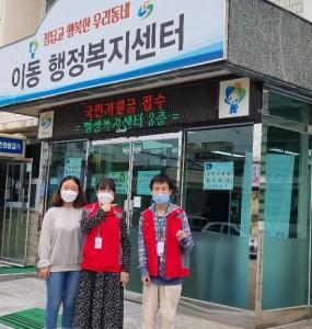 진해구 행정복지센터 의사소통 도움 그림·글자판 모니터링