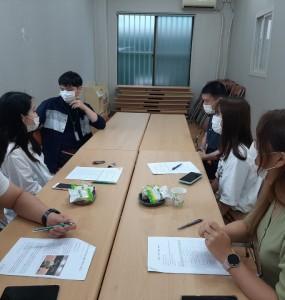 대학생 장애공감 서포터즈 회의 진행(2020.07.29.)