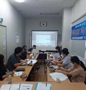 가활센터 정보플랫폼 회의 개최