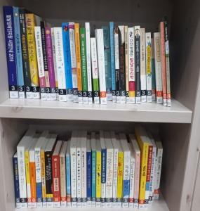 발달장애전문도서관 회원가입안내(가활센터 작은도서관)