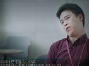 우리가 몰랐던 이야기4-뇌병변장애(서울시 장애인식 개선 교육영상)