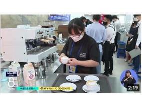 [JTV 8 뉴스] 아름다운 도전...발달 장애인 기능경기대회