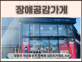 17호점 한우나라 정육식당